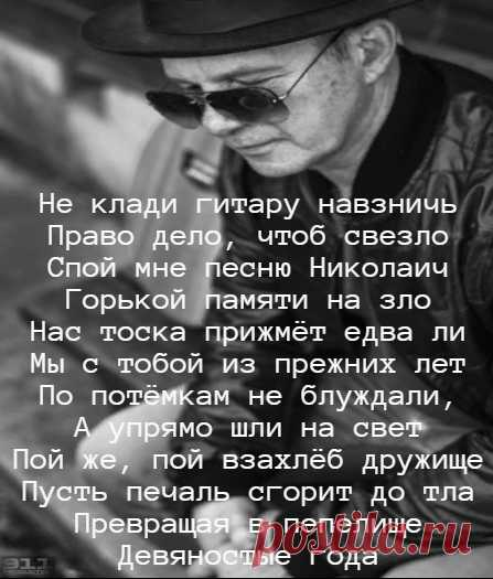 леонид швальцев,стихи,михаил шитов,посвящение,друг Изображение леонид швальцев,стихи,михаил шитов,посвящение,друг расположенное в ipev.ru