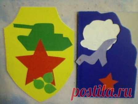 Детские открытки на 23 февраля в детский сад, школу, папе, дедушке, брату своими руками: идеи, шаблоны, поздравления. Открытки поделки на 23 февраля с детьми