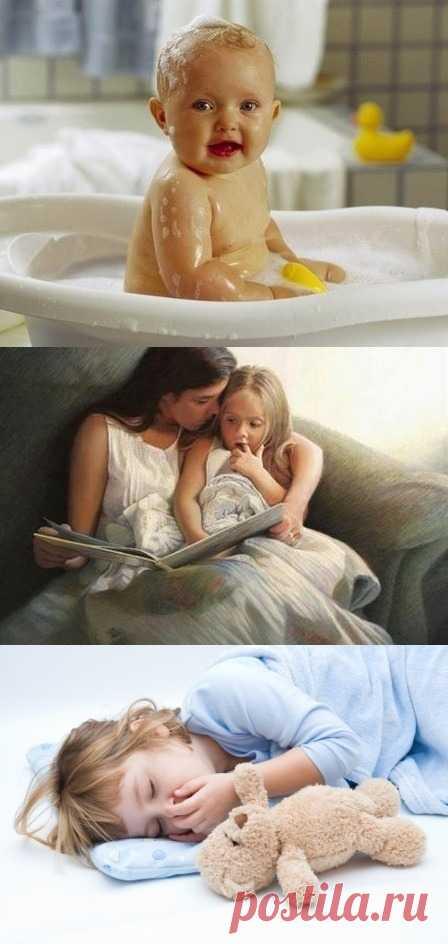 Проблема: если ребенок не хочет спать