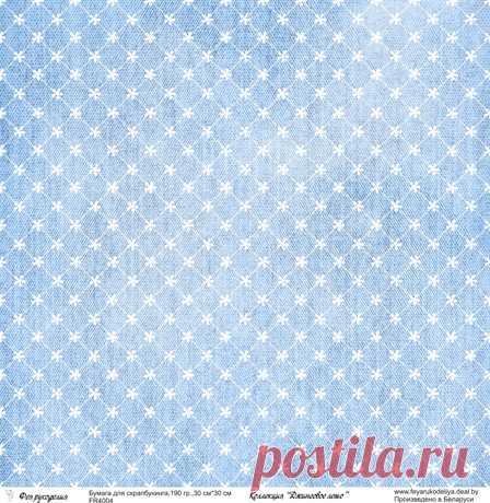 Производим бумагу для скрапбукинга. Предлагаю опт по России и Беларуси. Для любительниц поскрапить из Беларуси, нашу бумагу можно купить в розницу на сайте uut.by. Оптовый прайс по запросу