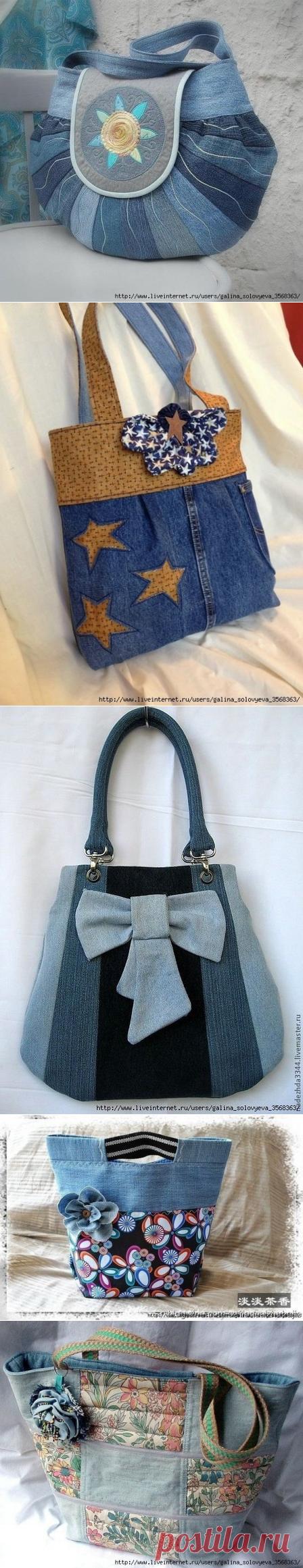 Шьем джинсовые сумочки. Идеи для вдохновения.