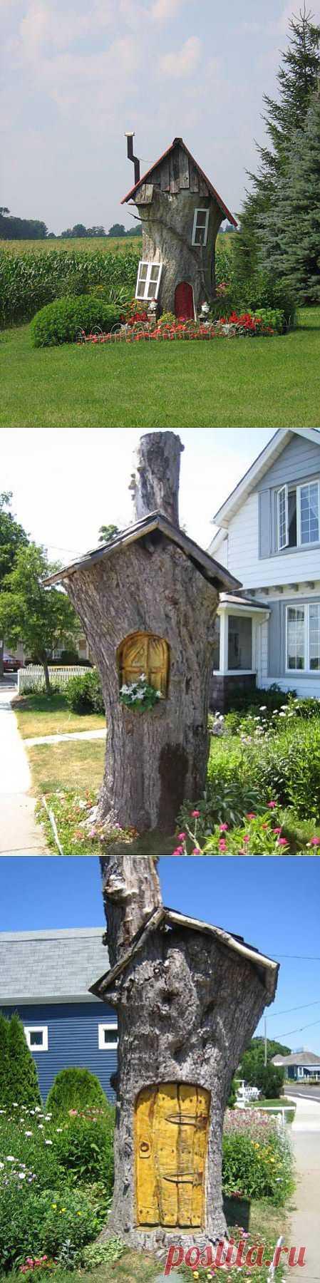 Сказочный «домик» из дерева. Возможно в некоторых случаях не стоит убирать дерево под самый корень - превратите дерево в интересный декоративный элемент - сказочный «домик».