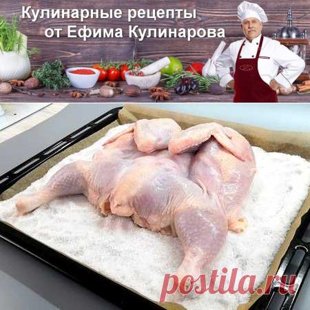Самый простой рецепт вкусной курицы в духовке | Вкусные кулинарные рецепты