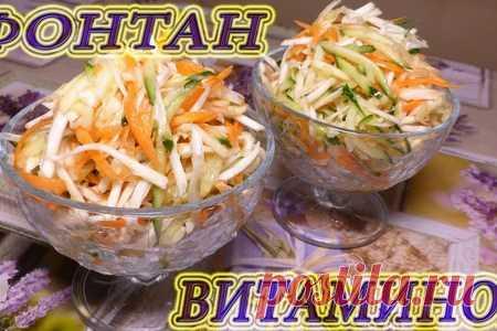 Рецепты вкусных салатов на KOOLINAR.RU
