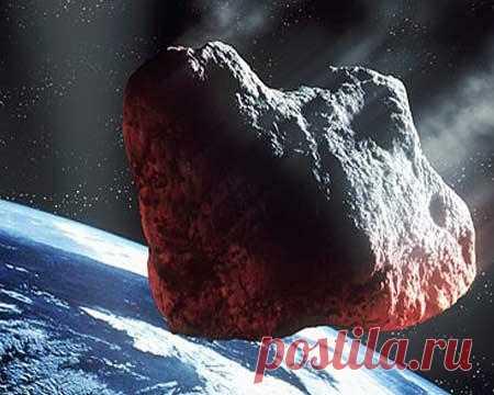 Астероид летит к Земле: http://finlenta.mirtesen.ru/blog/43605908574