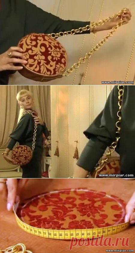 Круглая сумка в стиле барокко своими руками - Быстро и просто - Ручная работа Мода Дизайн Декор Переделки Уроки - Каталог статей -