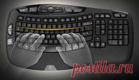 120 клавиш прямого действия - для начинающих осваивать компьютер.