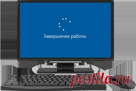 Мicrosoft прекратил поддержку Windows 7: что делать пользователям