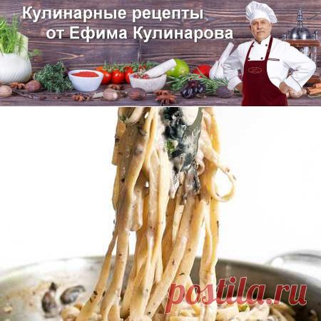 Паста со сливочным соусом - рецепт за 12 минут   Вкусные кулинарные рецепты с фото и видео