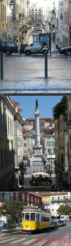 Лиссабон, столица Португалии, расположен кажется на 7 холмах. Почти как Москва, но из-за их холмов улицы становятся как минимум раза в три уже московских.