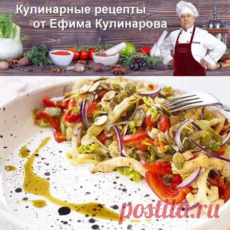 Салат с куриной грудкой, шампиньонами и печеным перцем | Вкусные кулинарные рецепты