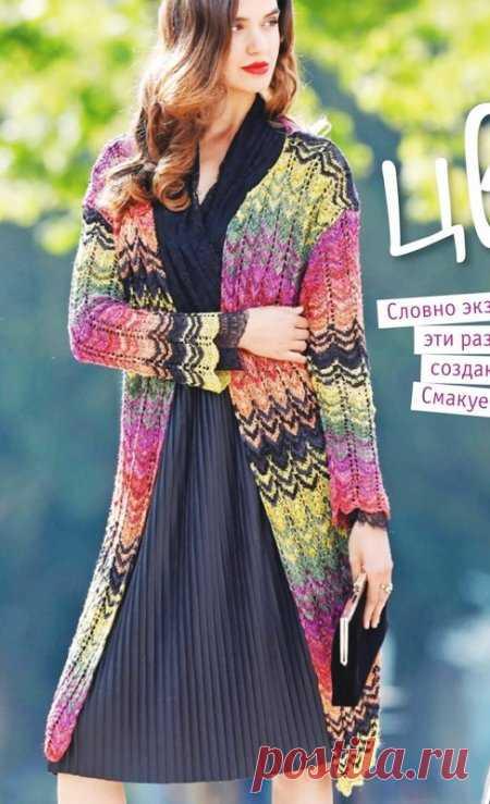 Многоцветное пальто узором зигзаг