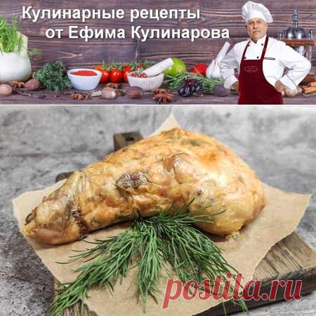 Фаршированные куриные окорочка | Вкусные кулинарные рецепты