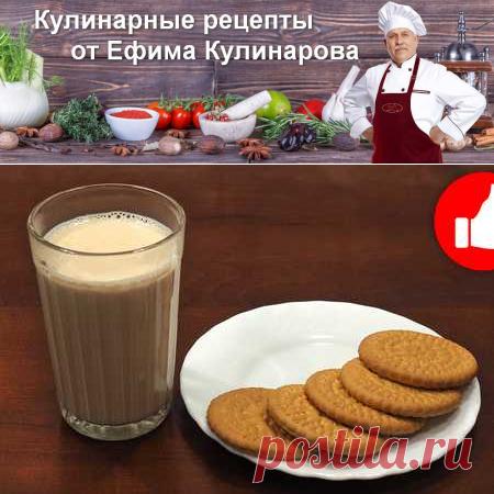 Вкусное топленое молоко в мультиварке, очень быстрый и простой рецепт | Вкусные кулинарные рецепты