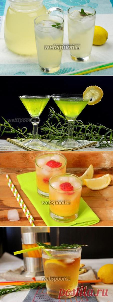 турецкие напитки рецепты с фото нитки, содержащие акриловые