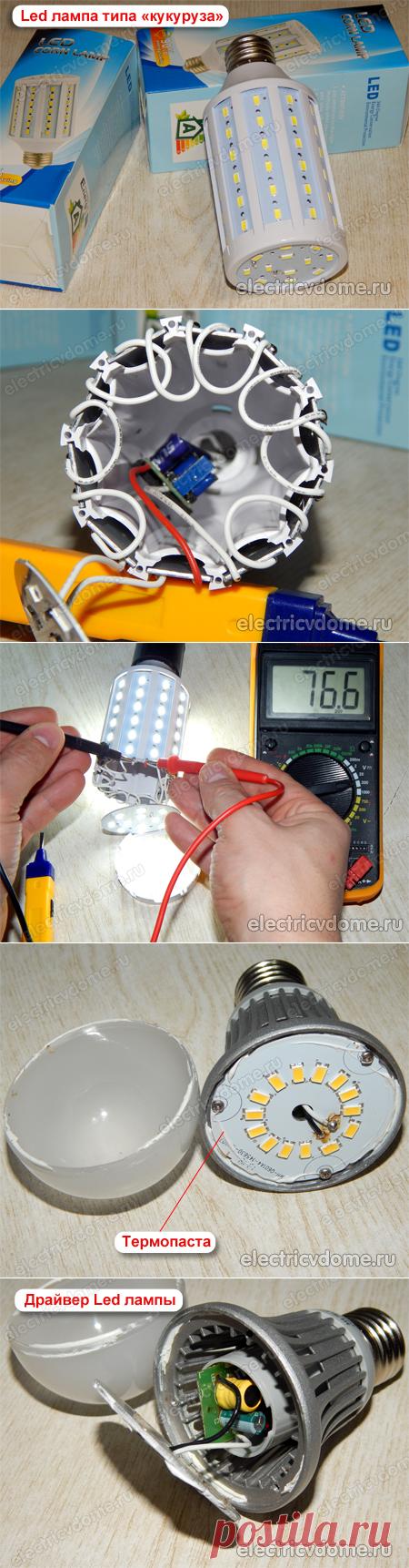 Светодиоды в схемах на 220 вольт