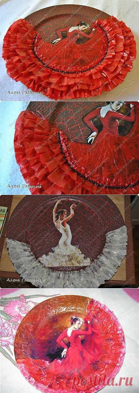 "потрясающая тарелка ""Танцовщица Фламенко"""