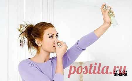 Как устранить неприятный запах в квартире? Несколько полезных хистростей.