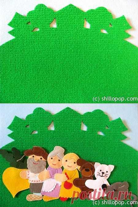 """Развивающие игрушки от Shill O'POP » Игровой коврик для сказки """"Репка"""""""