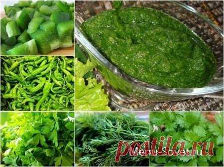 Рецепт приготовления зеленой аджики