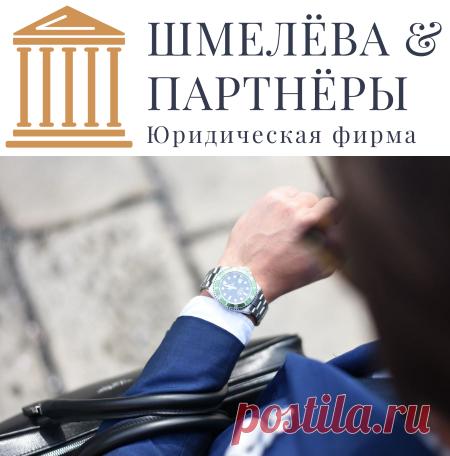 Изменения законодательства, действующие с октября 2020 года