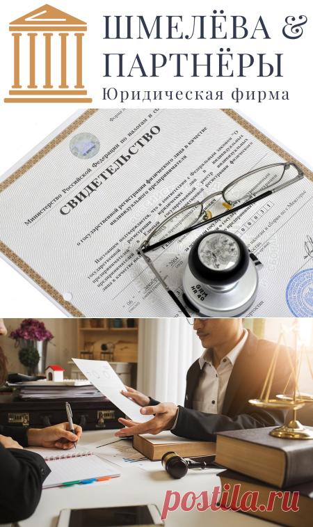 Законопроект об упрощении процедуры регистрации бизнеса
