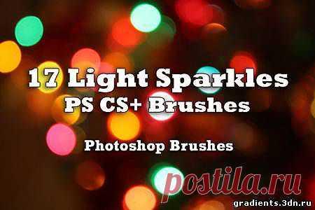 Кисти для фотошопа - Блики света, скачать бесплатно Кисти для фотошопа - Блики света без регистрации