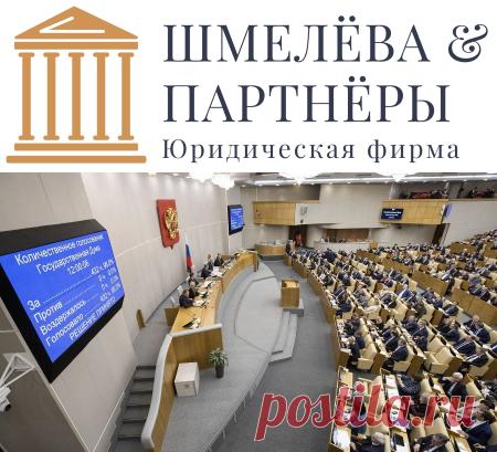 Внесение изменения в ЕГРЮЛ без участия юридического лица