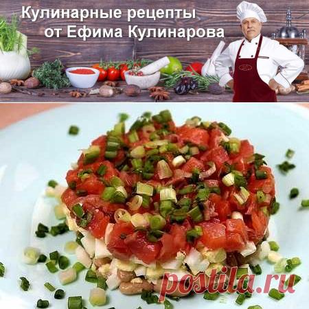 Салат с красной рыбой | Вкусные кулинарные рецепты