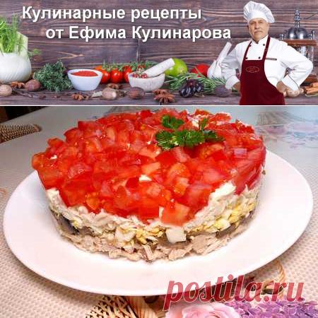 Салат красная шапочка   Вкусные кулинарные рецепты с фото и видео