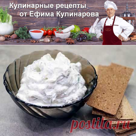 Творожный сыр «хохланд» домашнего производства   Вкусные кулинарные рецепты с фото и видео