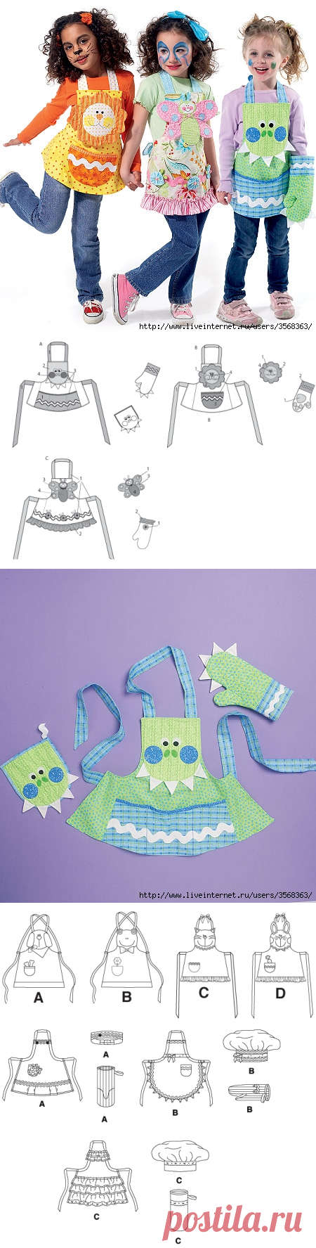 Детские фартуки с чудесной аппликацией!