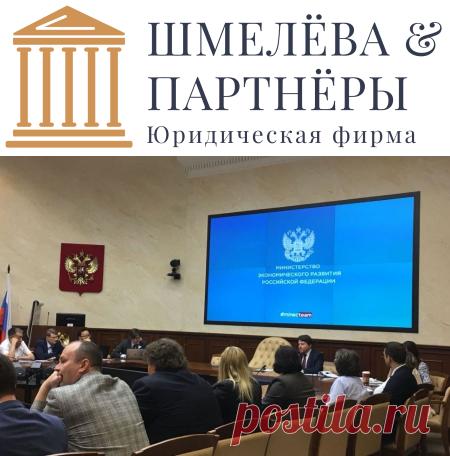 Министерством экономического развития РФ подготовлен законопроект о создании новой экономической зоны