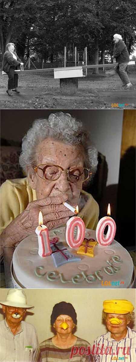 Старость может быть позитивной