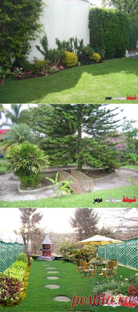 تنسيق حدائق 2020 - تصاميم حدائق 2020 - حدائق لاصحاب الذوق الرفيع - Garden design 2020 - Landscape 2020