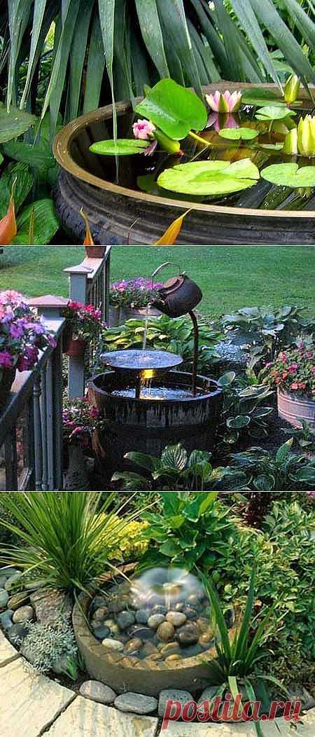 Секреты красивого сада: маленький водоем в саду