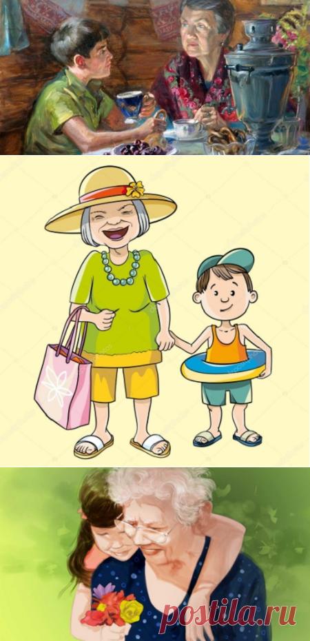Днем, картинки смешные бабушка и внучек