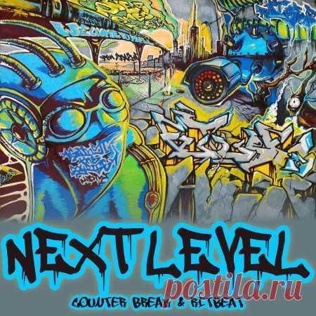 Counter Break, Ritbeat - Next Level (LP) 2017