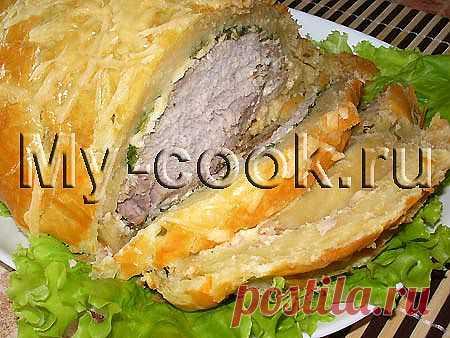 Мясо запеченое в тесте - 4 Марта 2012 - Готовим дома. Кулинария. Рецепты. Салаты.