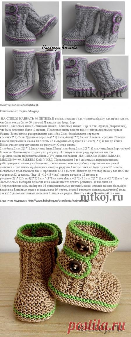 пинетки сапожки угги крючком схема и фото размеров