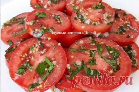Быстрые закусочные маринованные помидорки + видео