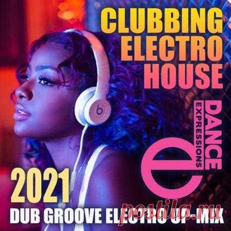 E-Dance: Clubbing Electro House (2021) Отпадная клубная музыка в жанре Elесtrо Hоusе собрана настоящими меломанами, клаберами и ценителями качественного саунда в альбоме «E-Dance: Clubbing Electro House». Вас ждет очень много заводных мотивов, сэмплов и крутой вокал. Вся эта музыка звучит на топовых радио и видео каналах мира, на