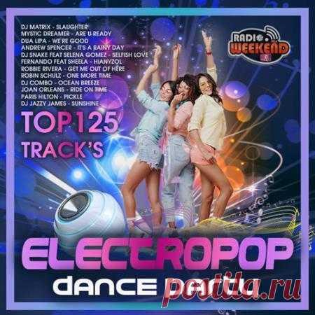 Electropop Dance Party (2021) Лёгкий, незаезженный саунд, стильная атмосфера, оригинальное и запоминающееся звучание, красивый вокал почти в каждом треке – всё вместе звучит очень круто и небанально – как минимум в рамках нашего портала. Настроение во время прослушивания этого микса поднимается на максимум! А это значит, что