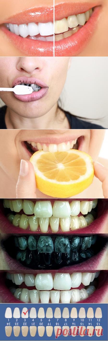 дейл, гайка как отбелить зубы в домашних условиях возбуждало