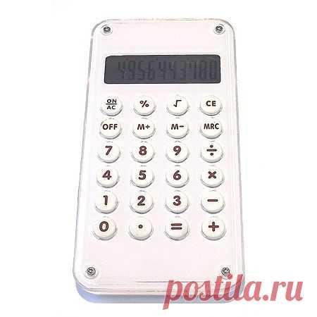 Калькулятор с головоломкой белый - 180 руб