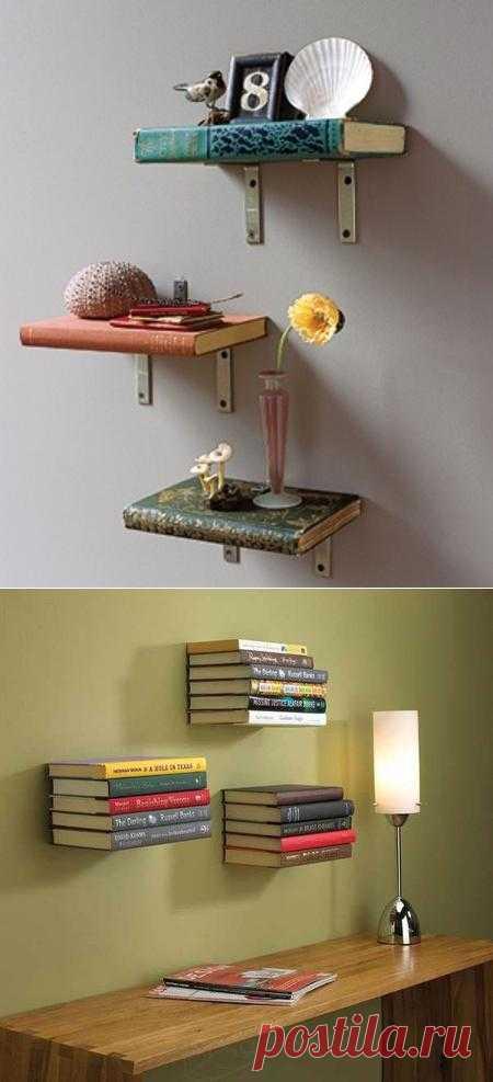 Полки из книг, или что сделать с бабушкиной библиотекой. Старинные, в потертом переплете, или наоборот, цветные и радующие глаз, книги будут украшать любой дом.