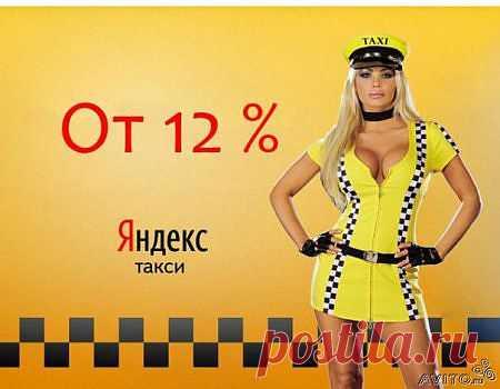 В Санкт-Петербурге можно будет вызвать такси через Яндекс » Питер-Питер.ру