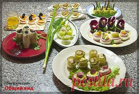 Советские суши