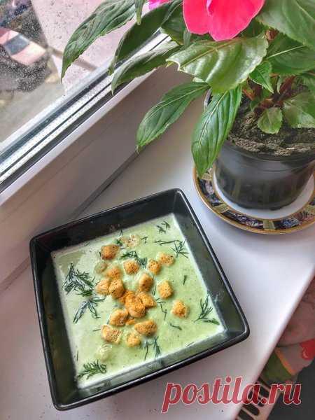Эконом рецепты . Хочу поделиться рецептом супа -пюре из брокколи | Эконом рецепты | Яндекс Дзен