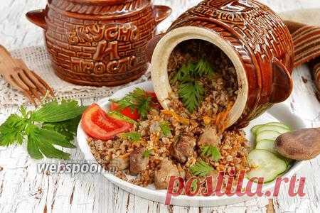 Рецепты блюд в горшочках с фото, приготовление вкусных блюд в горшочках на Webspoon.ru